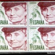 Sellos: SELLOS ESPAÑA 1980- FOTO 677- Nº 2574 BL.4 SELLOS, NUEVO. Lote 178329080