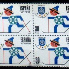 Sellos: SELLOS ESPAÑA 1981 -FOTO 684- Nº 2608, BL.4 SELLOS, NUEVO. Lote 178331528