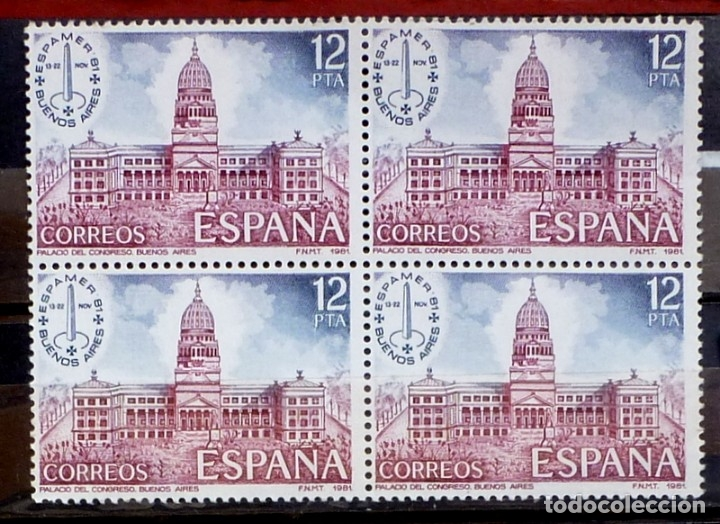 SELLOS ESPAÑA 1981- FOTO 695- Nº 2632 ,BL. 4 SELLOS, NUEVO (Sellos - España - Juan Carlos I - Desde 1.975 a 1.985 - Nuevos)