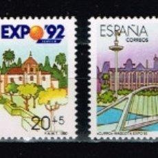 Sellos: ESPAÑA 1990 - EDIFIL 3050-53** - EXPOSICIÓN UNIVERSAL DE SEVILLA, EXPO'92. Lote 178337188