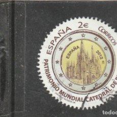 Timbres: ESPAÑA 2012 - EDIFIL NRO. 4709 SH - CATEDRAL DE BURGOS - USADO . Lote 178343268