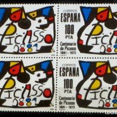 Sellos: SELLOS ESPAÑA 1981 -FOTO 701- Nº 2609, BL. 4 SELLOS, NUEVO. Lote 178366675