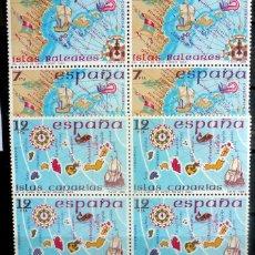 Sellos: SELLOS ESPAÑA 1981- FOTO 703- Nº 2622,BL.4 SELLOS, COMPLETA, NUEVO. Lote 178367398