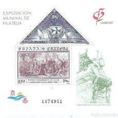 Sellos: EDIFIL 3195 EXPOSICIÓN MUNDIAL DE FILATELIA GRANADA'92. VALOR CATÁLOGO: 8,50 €. MNH **. Lote 178440841