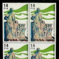 Sellos: SELLOS ESPAÑA 1982- FROTO 726- Nº 2684, BL. 4 SELLOS, NUEVO. Lote 178584822