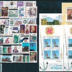 Sellos: ESPAÑA - 1997 - AÑO COMPLETO 1997 - HOJITAS INCLUIDAS - MNH** - NUEVO - VALOR CATALOGO 48€. Lote 178585792