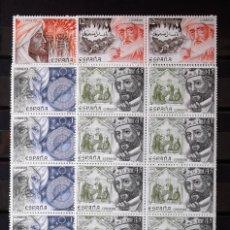 Sellos: 2869-72, DIEZ SERIES NUEVAS, SIN CH., EN CUATRO BLOQUES. ISLÁMICO.. Lote 178587727