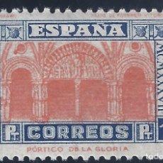 Sellos: EDIFIL 835 AÑO JUBILAR COMPOSTELANO 1937. VALOR CATÁLOGO: 40 €. MH *. Lote 178588263