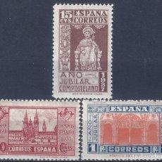 Sellos: EDIFIL 833-835 AÑO JUBILAR COMPOSTELANO 1937 (SERIE COMPLETA). VALOR CATÁLOGO: 162 €. MH *. Lote 178588790