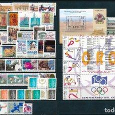 Sellos: ESPAÑA - 1994 - AÑO COMPLETO 1994 - HOJITAS INCLUIDAS - MNH** - NUEVO - VALOR CATALOGO 41€. Lote 178589167