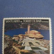 Sellos: SANTUARIO DE TORRECILLA. Lote 178642501