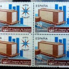 Sellos: SELLOS ESPAÑA 1983- FOTO 736- Nº 2718, BL. 4 SELLOS, NUEVO. Lote 178655451