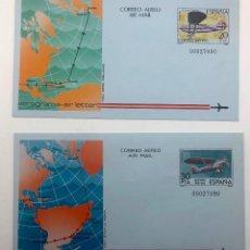 Sellos: 1982 ESPAÑA. AEROGRAMAS (EDIF.203/204). Lote 178672507