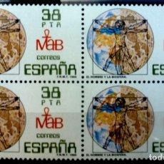 Sellos: SELLOS ESPAÑA 1984- FOTO 744- Nº 2748, BL.4 SELLOS, NUEVO. Lote 178682067