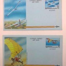 Sellos: 1985 ESPAÑA. AEROGRAMAS (EDIF.209/210). Lote 178682752
