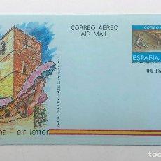 Sellos: ESPAÑA. LOTE AEROGRAMA DE 1986 A 1992. Lote 178684057