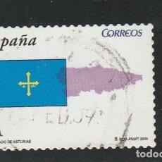 Sellos: ESPAÑA 2009 - EDIFIL NRO. 4447 - AUTONOMIAS - USADO - FOTO STANDARD. Lote 178739641