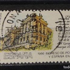 Sellos: SELLO USADO. INGRESO PORTUGAL Y ESPAÑA EN COMUNIDAD EUROPEA. PALACIO REAL. EDIFIL 2825.. Lote 178751837