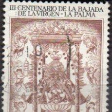 Sellos: ESPAÑA - UN SELLO - EDIFIL:#2577 - 300 ANIV.FUNDACION BAJADA NTRA.SRA.DE LAS NIEVES - AÑO 1980-USADO. Lote 178798925
