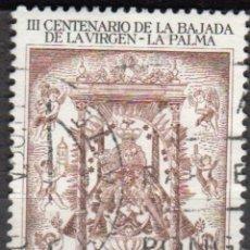 Sellos: ESPAÑA - UN SELLO - EDIFIL:#2577 - 300 ANIV.FUNDACION BAJADA NTRA.SRA.DE LAS NIEVES - AÑO 1980-USADO. Lote 178799013