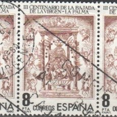 Sellos: ESPAÑA - TRES SELLOS - EDIFIL:#2577 - 300 ANIV.FUNDACION BAJADA SRA.DE LAS NIEVES - AÑO 1980 -USADOS. Lote 178799287