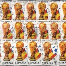Sellos: ESPAÑA - VEINTE SELLOS - EDIFIL:#2645 - **COPA MUNDIAL DE FUTBOL ESPAÑA´82** - AÑO 1982 -USADOS. Lote 178805711