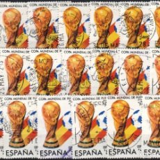 Sellos: ESPAÑA - VEINTE SELLOS - EDIFIL:#2645 - **COPA MUNDIAL DE FUTBOL ESPAÑA´82** - AÑO 1982 -USADOS. Lote 178805802