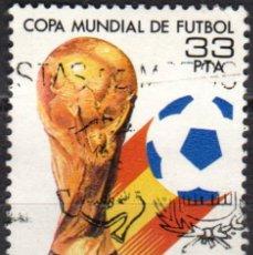 Sellos: ESPAÑA - UN SELLO - EDIFIL:#2645 - **COPA MUNDIAL DE FUTBOL ESPAÑA´82** - AÑO 1982 - USADO. Lote 178806086