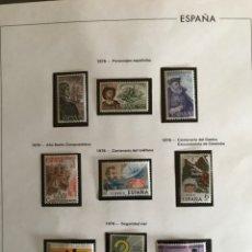 Sellos: ESPAÑA 1976 AÑO COMPLETO, NUEVO SIN CHARNELA MNH. Lote 178812437