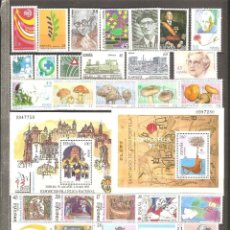 Francobolli: ESPAÑA, AÑO 1993 . FALTA JUAN CARLOS I. 2 HOJITAS .. Lote 178889537