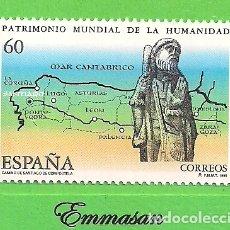 Sellos: EDIFIL 3391. BIENES CULTURALES Y NATURALES PATRIMONIO MUNDIAL DE LA HUMANIDAD. (1995).** NUEVO.. Lote 178898446