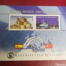 Sellos: EMISIÓN CONJUNTA ESPAÑA-TURKIA, MNH. Lote 222038877