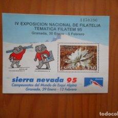 Sellos: SELLO PRUEBA OFICIAL IV EXPOSICIÓN NACIONAL FILATELIA. SIERRA NEVADA 95. 1995. NUEVOS, SIN CHARNELA. Lote 178967805