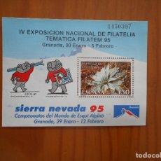 Sellos: SELLO PRUEBA OFICIAL IV EXPOSICIÓN NACIONAL FILATELIA. SIERRA NEVADA 95. 1995. NUEVOS, SIN CHARNELA. Lote 178967817
