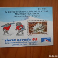 Sellos: SELLO PRUEBA OFICIAL IV EXPOSICIÓN NACIONAL FILATELIA. SIERRA NEVADA 95. 1995. NUEVOS, SIN CHARNELA. Lote 178967846
