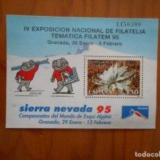 Sellos: SELLO PRUEBA OFICIAL IV EXPOSICIÓN NACIONAL FILATELIA. SIERRA NEVADA 95. 1995. NUEVOS, SIN CHARNELA. Lote 178967871