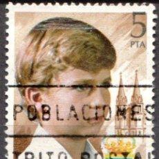 Sellos: ESPAÑA - UN SELLO - EDIFIL:#2449 - **FELIPE DE BORBON - PRINCIPE DE ASTURIAS** - AÑO 1977 - USADO. Lote 178970722
