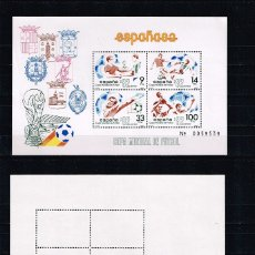 Sellos: ESPAÑA 1982 - EDIFIL 2664** - HB - COPA MUNDIAL DE FÚTBOL ESPAÑA'82. Lote 178998766