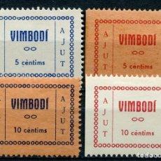 Sellos: ESPAÑA GUERRA CIVIL. VIMBODÍ (TARRAGONA). EDIFIL 1/4. Lote 179000747