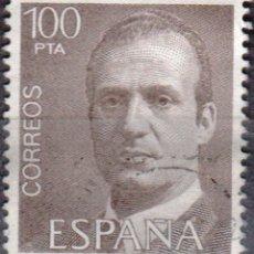 Sellos: ESPAÑA - UN SELLO - EDIFIL:#2605 - ***DON JUAN CARLOS I - SERIE BASICA*** - AÑO 1981 - USADO. Lote 179021365