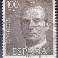 Sellos: ESPAÑA - UN SELLO - EDIFIL:#2605 - ***DON JUAN CARLOS I - SERIE BASICA*** - AÑO 1981 - USADO. Lote 179021392