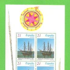 Sellos: EDIFIL 3477 H.B. (3475). BARCOS DE ÉPOCA - FRAGATA ASTURIAS. (1997).** NUEVO SIN FIJASELLOS.. Lote 179165313