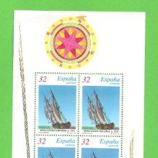 Sellos: EDIFIL 3478 H.B. (3476). BARCOS DE ÉPOCA - BERGANTÍN DEL SIGLO XIX. (1997).** NUEVO SIN FIJASELLOS. Lote 179165850
