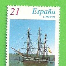 Sellos: EDIFIL 3475 (SH 3477). BARCOS DE ÉPOCA - FRAGATA ASTURIAS. (1997).** NUEVO SIN FIJASELLOS.. Lote 179169407