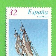 Sellos: EDIFIL 3476 (SH 3478). BARCOS DE ÉPOCA - BERGANTÍN DEL SIGLO XIX. (1997).** NUEVO SIN FIJASELLOS.. Lote 179169568