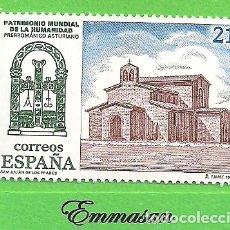 Sellos: EDIFIL 3508. BIENES CULTURALES Y NATURALES PATRIMONIO MUNDIAL DE LA HUMANIDAD. (1997).** NUEVO.. Lote 179181492