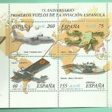 Sellos: HB 2001.75 ANIV AVIACIÓN ESPAÑOLA. 4 SELLO DE 3,18 EUROS, 30% DESCUENTO. Lote 202484171