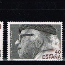 Sellos: ESPAÑA 1987 - EDIFIL 2880/84** - CENTENARIOS. Lote 179205083