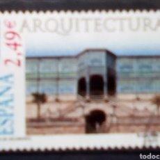 Sellos: ESPAÑA ARQUITECTURA SELLO USADO RECIENTE. Lote 179241986