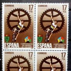 Sellos: SELLOS ESPAÑA 1984- FOTO 751- Nº 2772, BL. 4 SELLOS, NUEVO. Lote 179261750